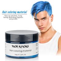 2019 новейшие мофаджанские волосы воск для волос для волос помаду сильный стиль восстановления помада воск большой скелет скончатый 8 цветов Бесплатная доставка