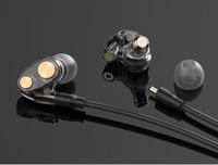 N35 이어폰 E 귀 - 귀 케이블 제어 노이즈 감소 HIFI 서브 우퍼 헤드셋 스포츠 이어폰