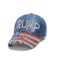 الماس الدينيم ترامب القبعات الولايات المتحدة الأمريكية دونالد ترامب رسالة البيسبول كاب 2020 الرئيس الأمريكي قابل للتعديل أزياء في الهواء الطلق Snapback القبعات للنساء رجال