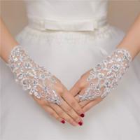 Moda Blanco Guantes nupciales Perla Lace Boda novia Guante con pulsera de anillo Ladies Guantes de boda Accesorios