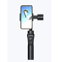 الهاتف الذكي فيديو محمول مثبت S5B انحراف مع زر التركيز التكبير لمدينة الذكية الفيديو تتبع الوجه البصرية تتبع السيارات للرماية
