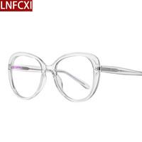 LNFCXI 2020 أنثى مكافحة أزرق فاتح TR90 نظارات إطارات النساء الرجال الكامل إطار حساب نظارات بصري جولة العين نظارات