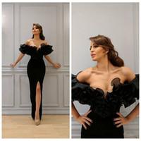 오프 어깨 칼집 슬림 댄스 파티 드레스 모로코 카프 탄 바닥 길이 2020 섹시한 분할 긴 여성 중동 Vestidos 드 Diesta Largos
