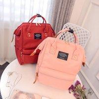 أزياء المرأة قماش حقيبة الكتف حقيبة الظهر الحقيبة التخزين مدرسة الظهر حقائب السفر المنظم حالة الحاويات