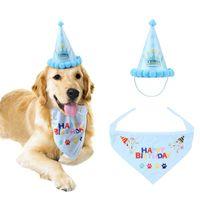 Sombrero de fiesta de cumpleaños para mascotas con toalla de boca Cumpleaños para perros Caps de papel Impresiones corona Mascotas Suministros 9my E1