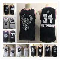 New Arrival. New All 2019 Star Basketball Jerseys 35 Durant 30 Curry 23  James 11 Irving 34 Antetokounmpo ... 9bab7de11