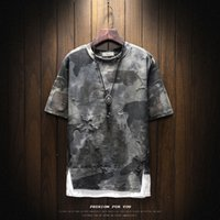 Markenkleidung Frühling Männer Design T-Shirt Kurzarm Tactical Camouflage T-Shirt Masculina T-Shirt Militär gebrochen T-Shirt Y19060601