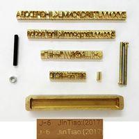Logotipo personalizado de cobre Latón Sello madera cuero papel estampado en caliente máquina de estampado Alfabeto Calefacción relieve Molde Tallado Marca Impresión