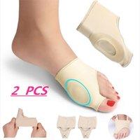 2pcs / 1pair Nouveau style de pouce en silicone valgus Coussin Toe Hallux Relief Correcteur Pad Protector manches