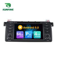 Android 9.0 Core PX6 A72 Ram 4G Rom 64G Автомобильный DVD GPS Мультимедиа плеер Автомобильный стерео для BMW 3 серии E46 / M3 / MGZT 7 / ROVER75 Радиоблок