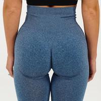 Hot Nahtlos gestrickt übertreibt Hips Feuchtigkeit Wicking Yoga Pants Sport Fitness Hosen Sexy Hip Frauen Leggings