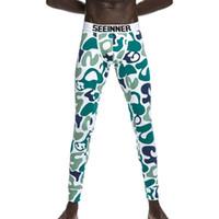 Erkekler'S Paçalı don Pamuk İnce İnce Kamuflaj Termal İç Giyim Setleri Elastik Termo İç Erkek Baskılı Düşük külotu Rise