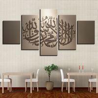 5 Stück islamische arabischer Kalligraphie Muslim Malerei Moderne graue Leinwand gedruckt Wand-Kunst-Rahmen-Bilder für Wohnzimmer-Dekor
