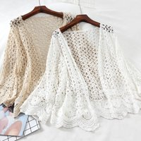 New Summer Casual Loose Hollow Out Knitted Cardigans Women E...