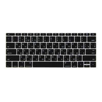 Russia US Enter keyboard Cover for Macbook 12 inch Model A15...