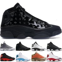 13s men basketball shoes cap and Gown 13 mens Atmosphere Gre...