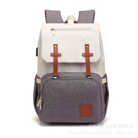 Diaper Bag With USB Interface Maternity Backpack Large Capac...