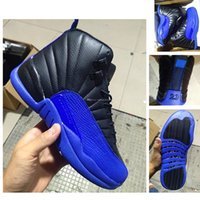 2019 New Release high quality 12 Game Royal Men Basketball S...