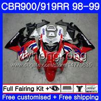 본체 레드 블랙 HONDA CBR 900RR CBR 919RR CBR900 RR CBR919RR 98 99 278HM.17 CBR900RR CBR 919 RR CBR919 RR 1998 1999 페어링 키트