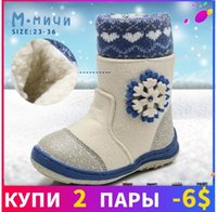 MMNUN Felt Boots Bambino Warm Winter Boots For Girls Snow Bambini Scarpe Kids Shoes For Girls Mid-Vitello Zip Taglia 27-36 ML9421