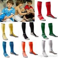 Футбольные носки 9 цветов дети мальчик Спорт бейсбол футбол Футбол простые длинные носки выше колена высокий носок хоккей мальчики футбол носок
