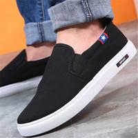 Yaz ayakkabı trendi bir pedal tembel adam rahat ayakkabılar erkekler Kore versiyonu 100 tahta ayakkabı Lao Ping ve tembel