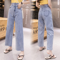 Women Wide Leg Loose Denim Blue Jeans Pant Female Long Trous...