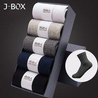 J-BOX 5 Pairs a Lot Men's Cotton Socks 2019 New styles Black Business Men Socks Breathable Autumn Winter for Male US size 12