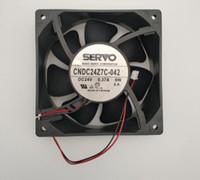 원래 서보 CNDC24Z7C - 042 24V 0.37A 9W 120 * 120 * 38MM 2 라인 변환기 팬