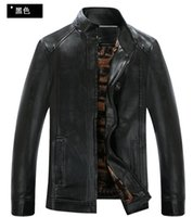 Spring and Autumn thin PU motorcycle leather jacket for men slim Korean version trend handsome stand collar leather jacket with velvet thick