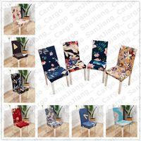 플로라 인쇄 의장은 탄성 스판덱스 신축성 커버 이동식 의자 커버 식사 시트 커버 연회 웨딩 장식 E31402 커버