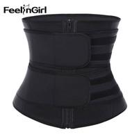 Mujer FeelinGirl 100% de látex 7 Acero Cinturón doble deshuesada con la cremallera Enhancer control firme talladora del cuerpo de la cintura que adelgaza Faja Trainer