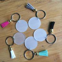 Disque vierge de 4 cm avec porte-clés en vinyle avec pompons en daim, multicolore, couleur la plus basse disponible, or, argent, monogrammé, disque acrylique transparent, porte-clés avec pompons
