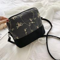 Вышитые китайский стиль сумка маленьких брошенных фея универсального маленькая сумка свежего холст плечо