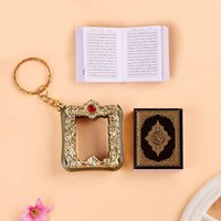 Keychain Quran Book Cool Cute Car Bag Key Ring Mini Fashion ...