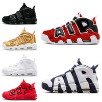 best service 98f12 4e8f8 New Arrival. 2018 Air More Uptempo Mens Sports Shoes ...