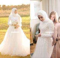 2019 Abiti da sposa musulmani a maniche lunghe modeste con applicazioni in pizzo A Line Tulle Abito da sposa robe de mariee BC1533