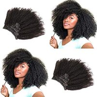 아프리카 계 미국인 아프리카 곱슬 곱슬 인간의 머리 확장 브라질 처녀 머리 4B 4C 아프리카 곱슬 곱슬 클립 흑인 여성