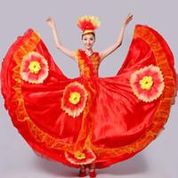 무대 착용 양식 댄스 큰 스윙 스커트 성인 여성의 긴 성능 의상 의상 의상 코러스 의류