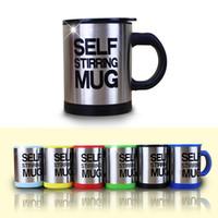 400ml의 자동자가 교반 머그컵 커피 우유 뚜껑 머그컵 스테인레스 스틸 열 컵 전기 게으른 이중 절연 스마트 컵을 혼합