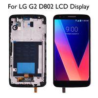 5.2 بوصة الأصلي IPS لوحات TFT ل LG G2 شاشة LCD D800 D802 شاشة اللمس محول الأرقام الجمعية مع الإطار بالأبيض والأسود