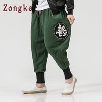 Zongke Chinese Style Cotton Linen Embroidery Cross- Pants Men...