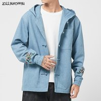 Chinese Style Men Hooded Denim Jacket Frog Closures 2020 Spr...