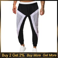 Sports Pants For Men Quick Drying Patchwork Gym Trousers Men...