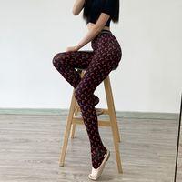 Streetwear Calças Lápis Mulheres Blingbling brilhante cintura alta estiramento Ice Silk Imprimir Lua Leggings Sweatpants Pantalon Femme Q8 Y200418