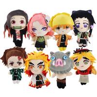 Demon Slayer: Kimetsu нет Yaiba Nezuko Tanjirou Douma Makomo Kochou Shinobu Cosplay рис Симпатичный плюшевый куклы мягкая игрушка