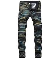 Erkek 3D Boyalı Elastik Düz Marka Kot Slim Fit Tasarımcı Aurora Renk Çizik Kalem Biker Ağartılmış Denim Pantolon Streetwear QKN1922