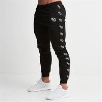 2019  Fitness Men Sportswear Tracksuit Bottoms Skinny Sweatpants Trousers Black Gyms Jogger Track Joggers Casual Pants