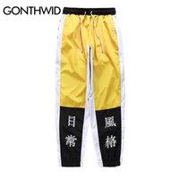 GONTHWID Color Block Patchwork Harem Pants Chinese Character Impresso Fina Joggers Pants Mens Hip Hop Casual Streetwear Calças CJ191129