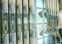 grün Wohnzimmer Schlafzimmer Chenille Vorhänge, für alle Räume, fertigen Vorhang, kann angepasst werden,